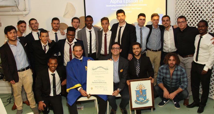 Tel Aviv Chartering Feature