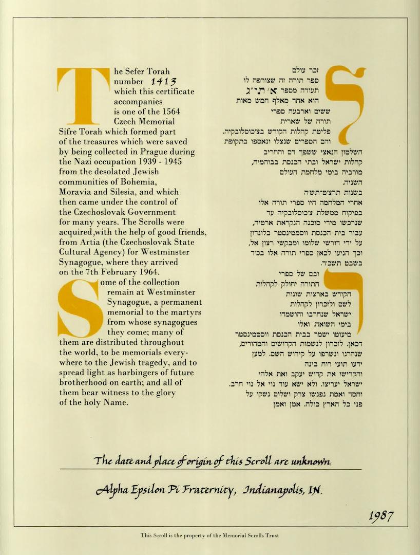 Memorial Scroll 1413 Certificate