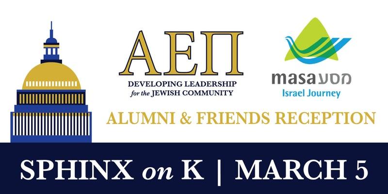 AEPi Alumni and Friends Reception