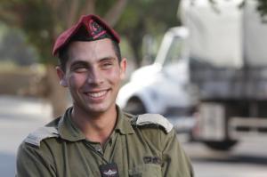 Eden Adler (Hebrew University, 2018)