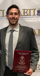 JaredNeutel(UCLA, 2016)