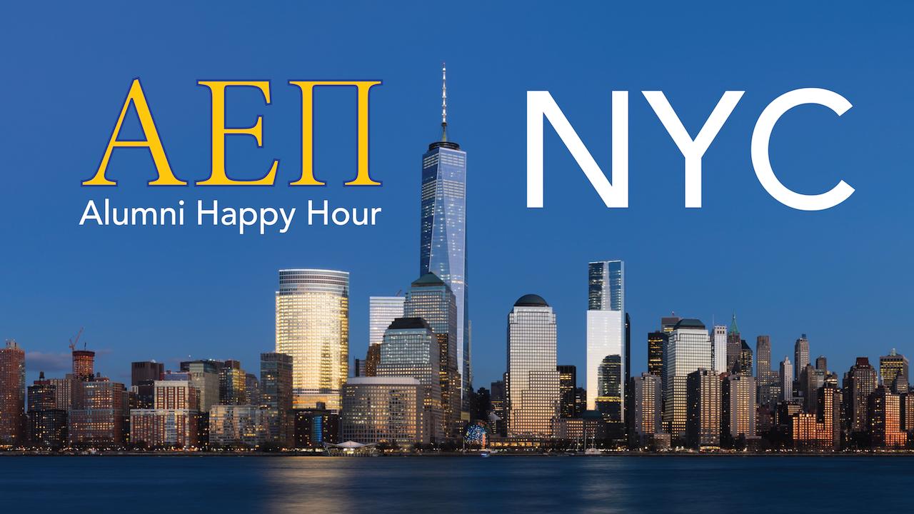 AEPi New York City Alumni Happy Hour