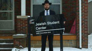 Rabbi Shlomo Litvin (Tomchei Temimim, 2012)