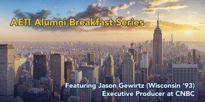 Alumni Breakfast Series - NYC