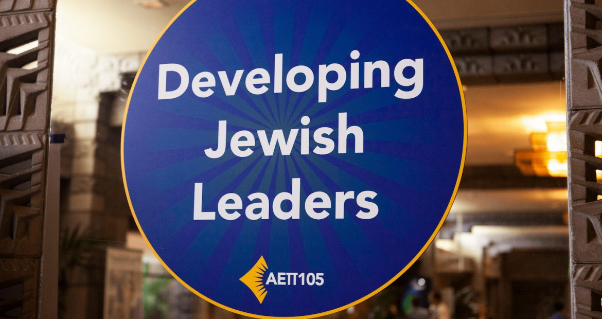 Developing Jewish Leaders AEPi 105